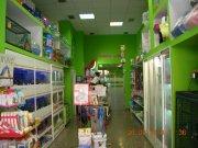 traspaso_tienda_de_animales_13117807361.jpg