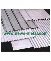 Para empresa de laminas de aluminium para techos b squeda for Tipos de laminas para techos de casas