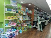 Traspaso Tienda de Puericultura y Ropa Infantil