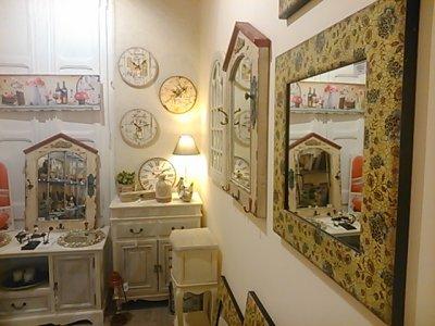 Tienda De Muebles Y Articulos De Decoracion Casa Hogar