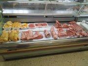 Traspaso Supermercado por Jubilación