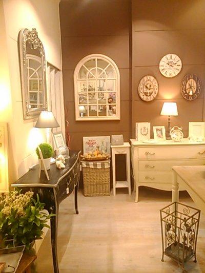 Tienda de muebles y articulos de decoracion casa hogar for Casa hogar decoracion